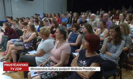 Ministerstvo kultury podpoří Wolkrův Prostějov