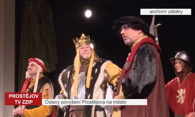Oslavy povýšení Prostějova na město